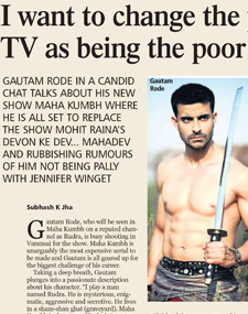 I want to change the perecption of Indian TV as being the poor man's medium!